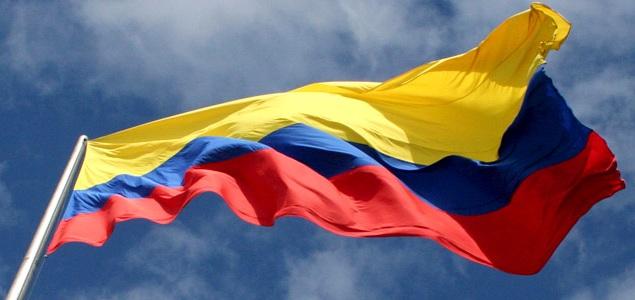 El Congreso de Colombia rechaza un proyecto de ley para aprobar la eutanasia